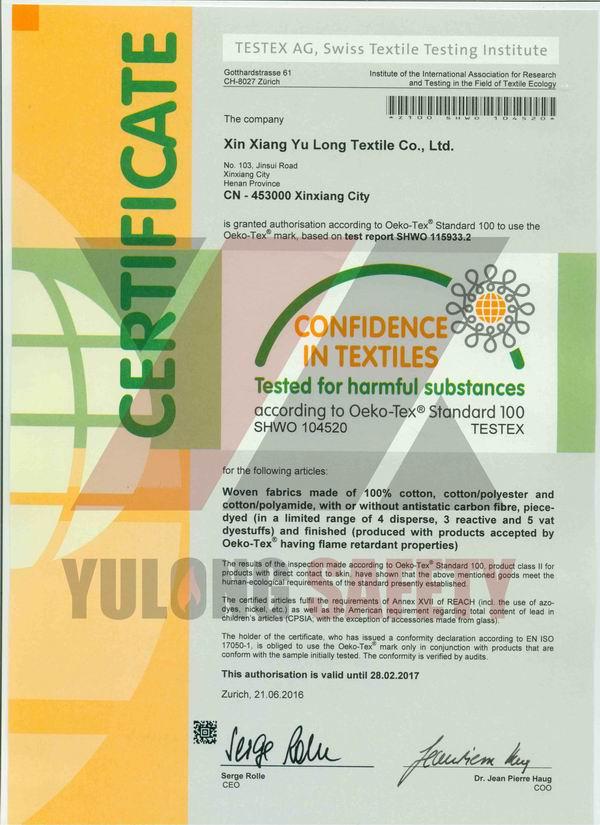Сертификат Эко-Текс стандарт 100