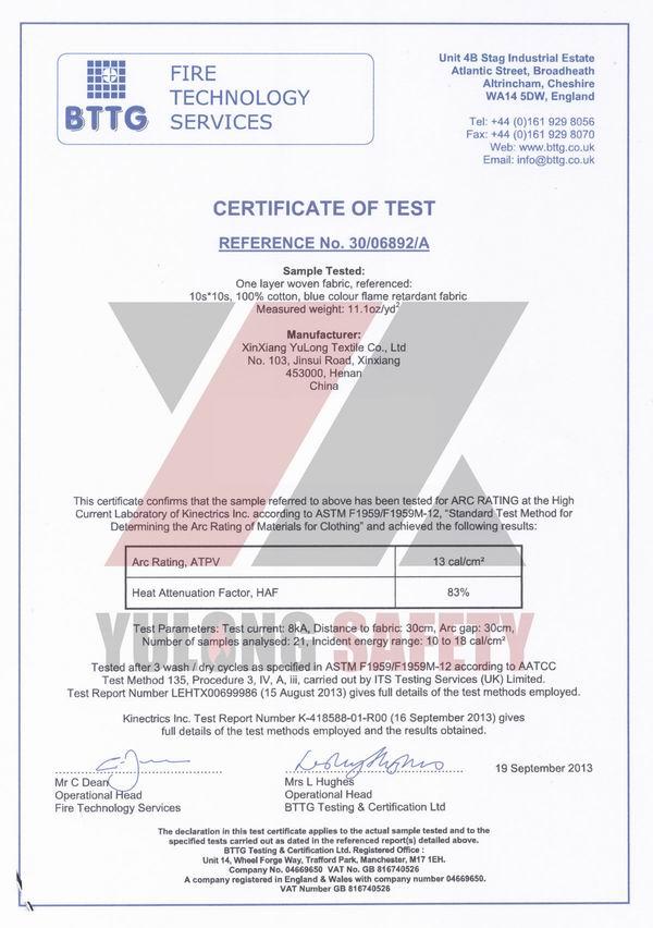 Сертификат стандарта ASTM F 1959