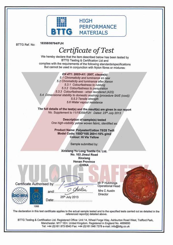Сертификат по EN 471 повышенной видимости желтых ткани
