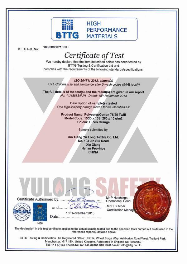 Сертификат ISO 20471 повышенной видимости оранжевых ткани