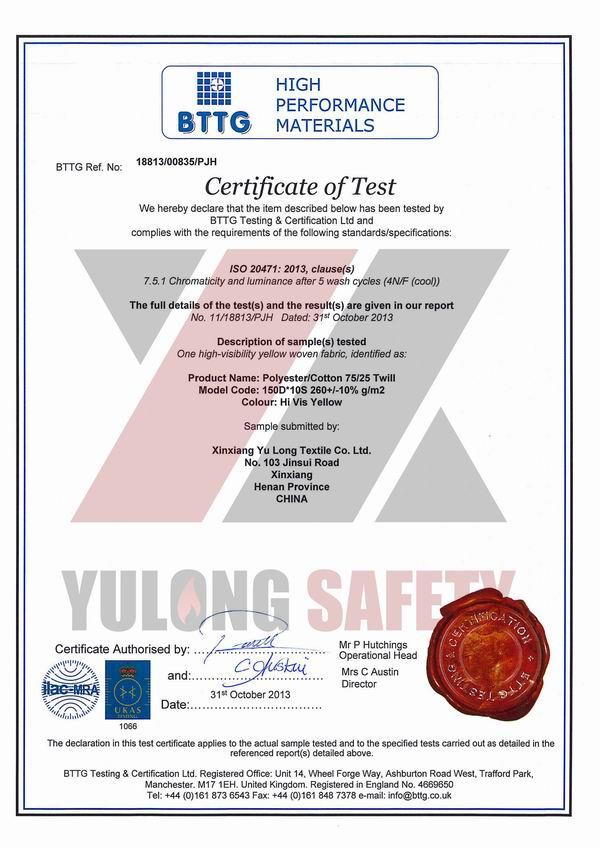 Сертификат по EN 20471 повышенной видимости желтых ткани