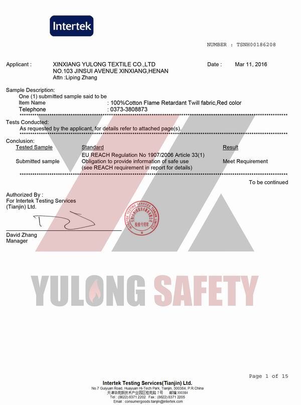REACH сертификат