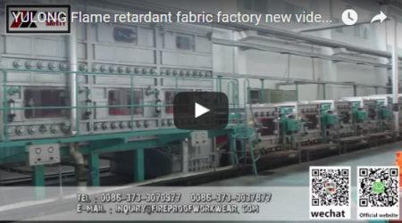 Завод По Производству Огнестойкой Ткани Юлон новое видео 5
