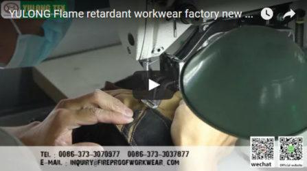 Огнеупорная Одежда Завод Юлон новое видео 5