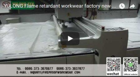 Yulong Flame Retardant Workwear Factory video 2