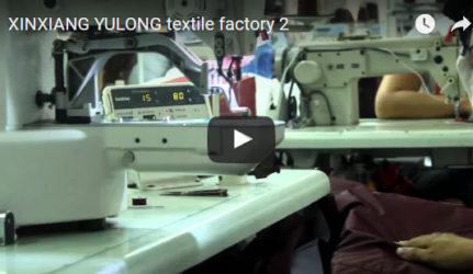 Завод Синьсян Юлон Текстиль 2