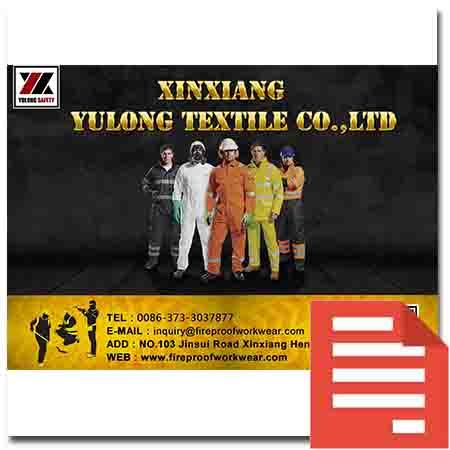Yulong Textile Каталог рабочей одежды